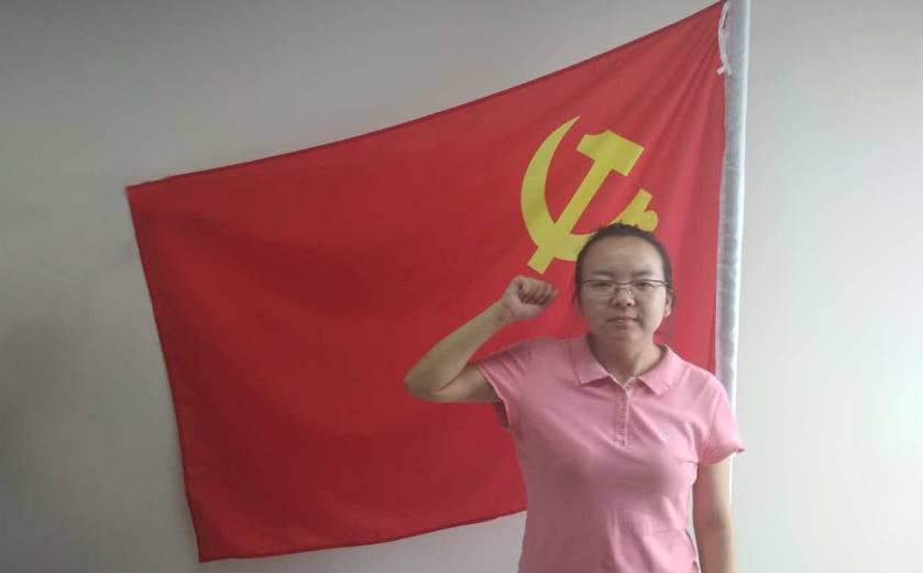 中共国安中建集团党支部纪检委员
